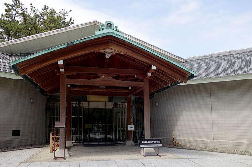 葉山しおさい博物館の入り口