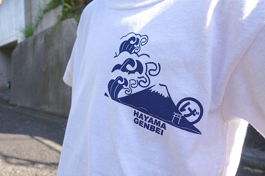 葉山のビーサン・ビーチサンダル専門店「げんべい」のTシャツ