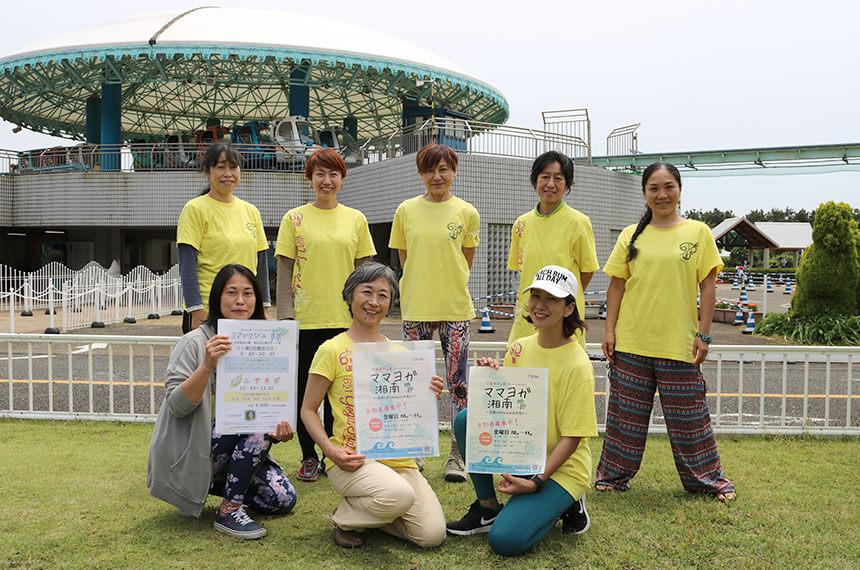 辻堂海浜公園「ママヨガ湘南」を主催する子育てママのメンバー