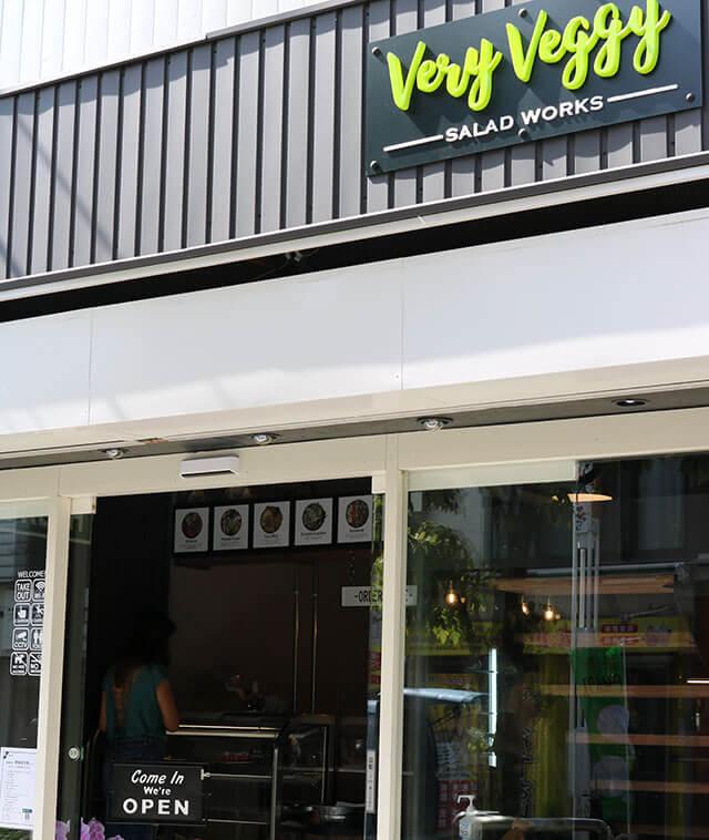 辻堂のサラダ専門店「ベリーベジー」の店舗外観