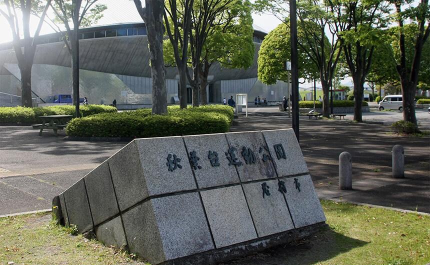 藤沢市秋葉台公園の石碑