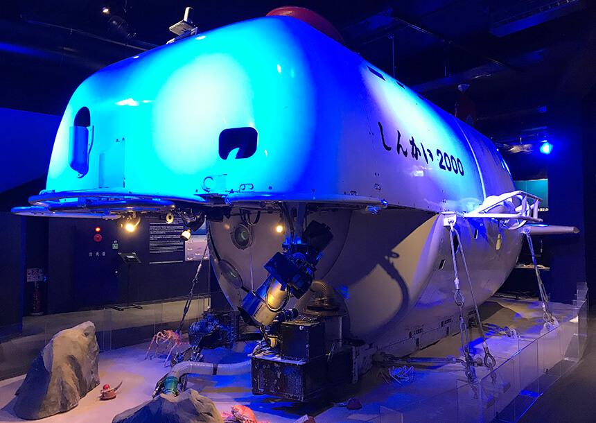 日本初の深海調査用潜水艇「深海2〜しんかい2000〜」