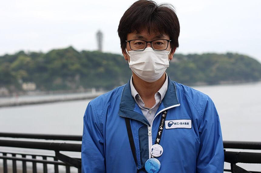 『新江ノ島水族館』の企画開発部広報チームマネージャー山崎秀之さん