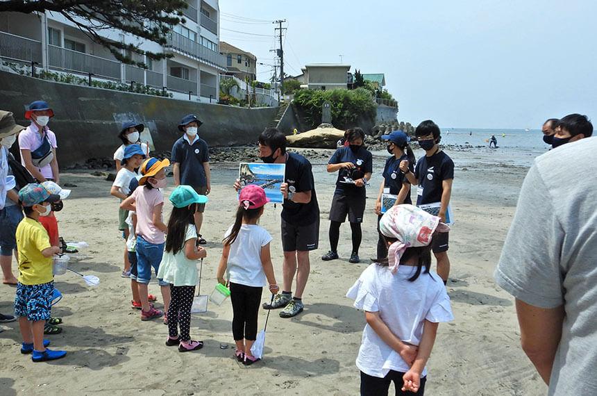 鎌倉「海と自然の教室」の説明を聞く子ども達