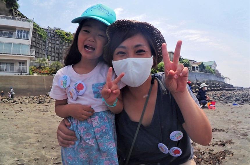 鎌倉「海と自然の教室」に参加する親子