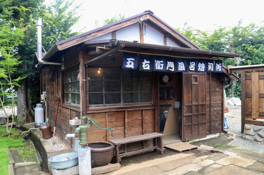 7325COFFEE(ナミニココーヒー)の隣にある五右衛門風呂焙煎所