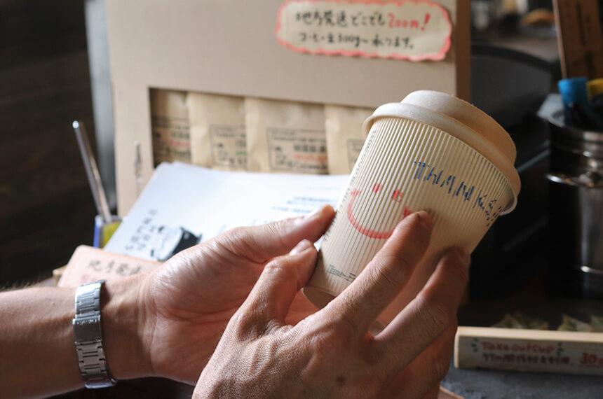 ノープラスチックのコーヒーカップ