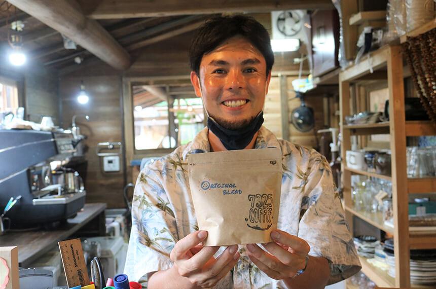 リユースのコーヒー豆紙袋