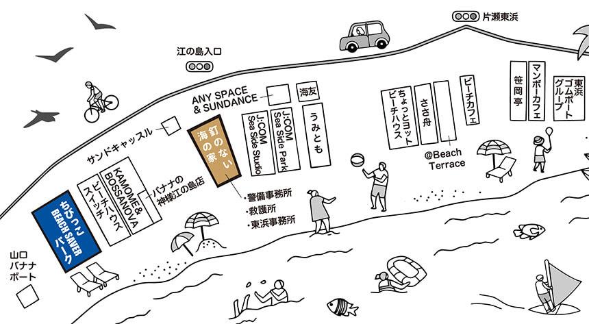 江ノ島『ちびっこBEACH SAVERパーク』の場所