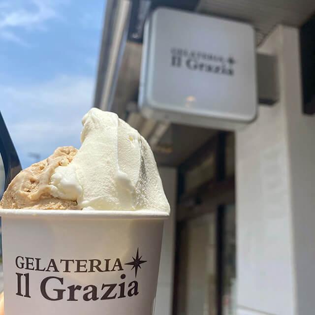 『ジェラテリアイルグラツィア』の本格イタリアンジェラート