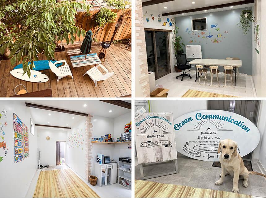 江ノ島の英会話スクール「オーシャンコミュニケーション」のテラスと教室