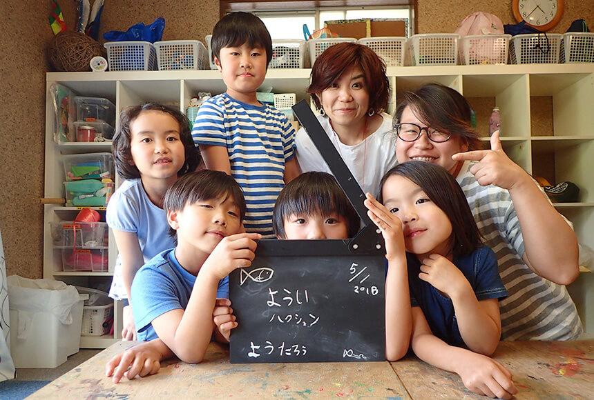 「じぶんコース」を受講する学童の子どもたち